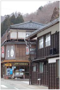 goaisatu_gaikan